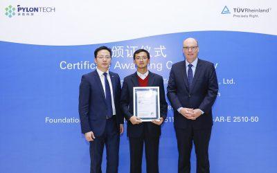 pylon_tech_tuv_certification